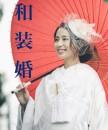 Wedding Japanese Style